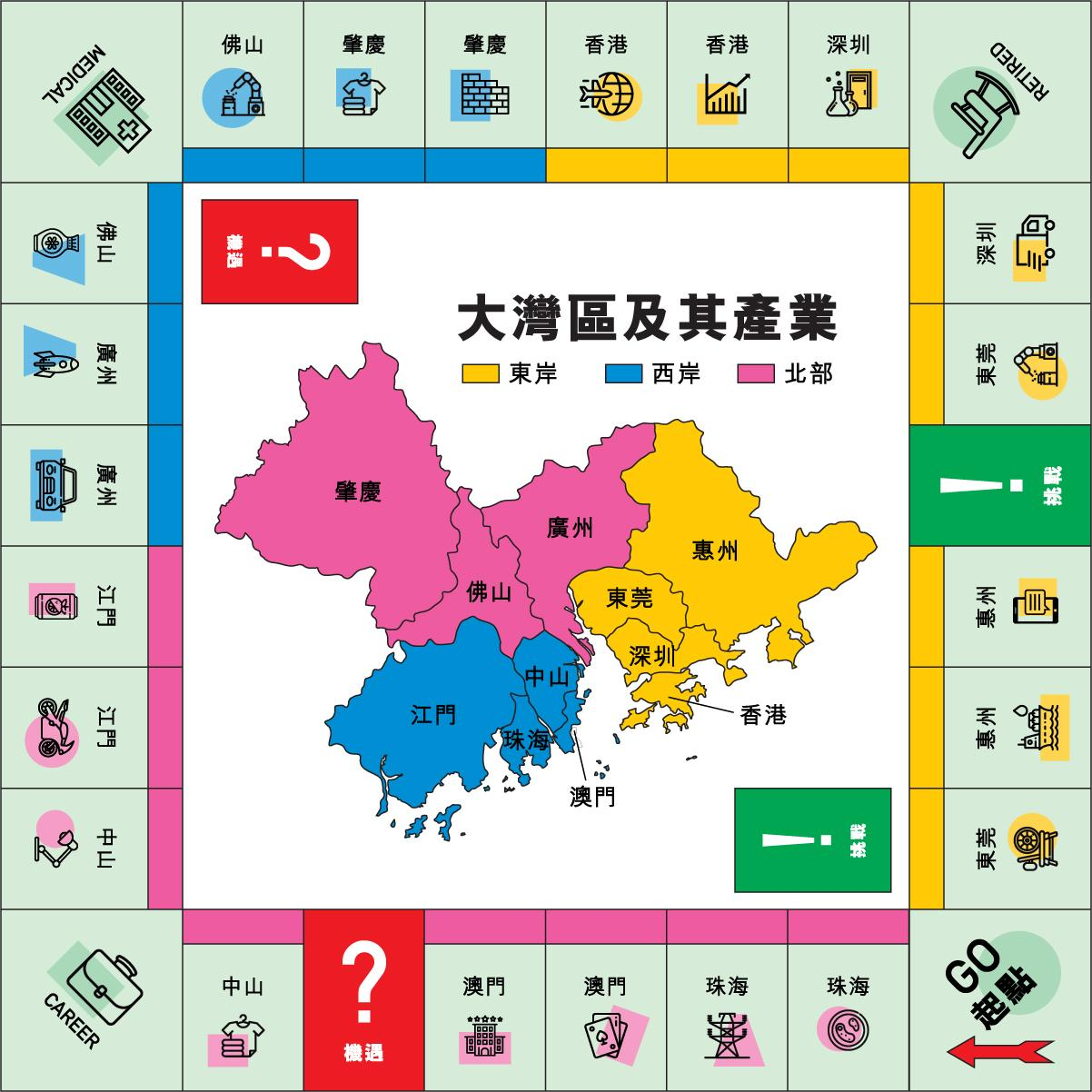 ls_diagram_tujieguoqing_v3-04