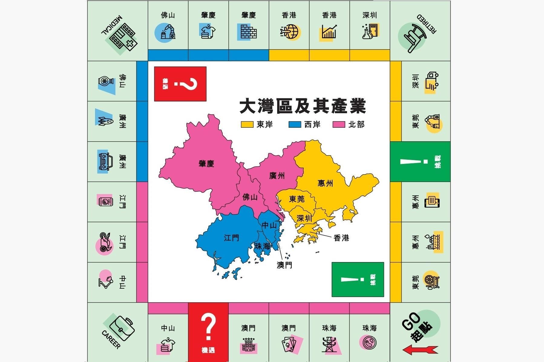 ls_diagram_tujieguoqing_v3-04_c