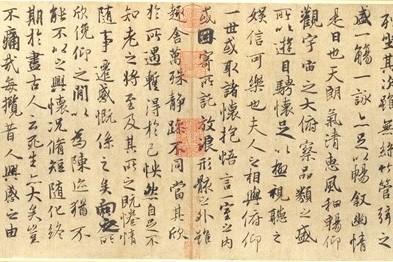 zhongguoshufa1_2