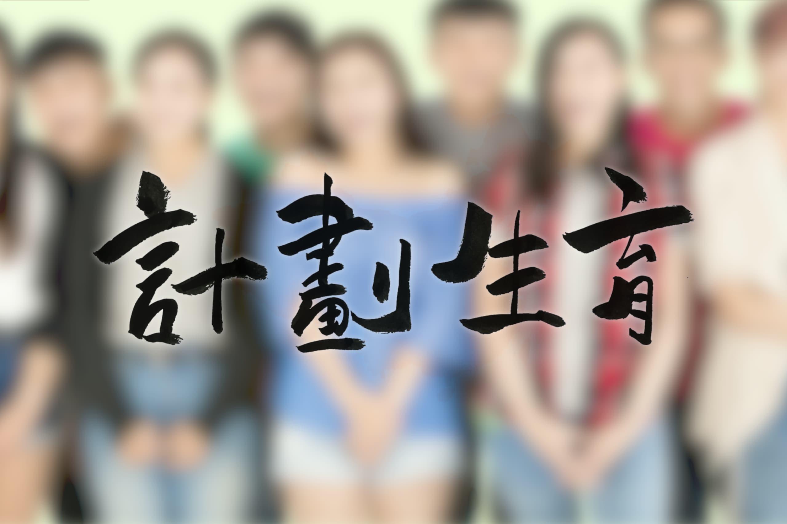 yingmukuaizhao_2019-09-26_xiawu4.53.45