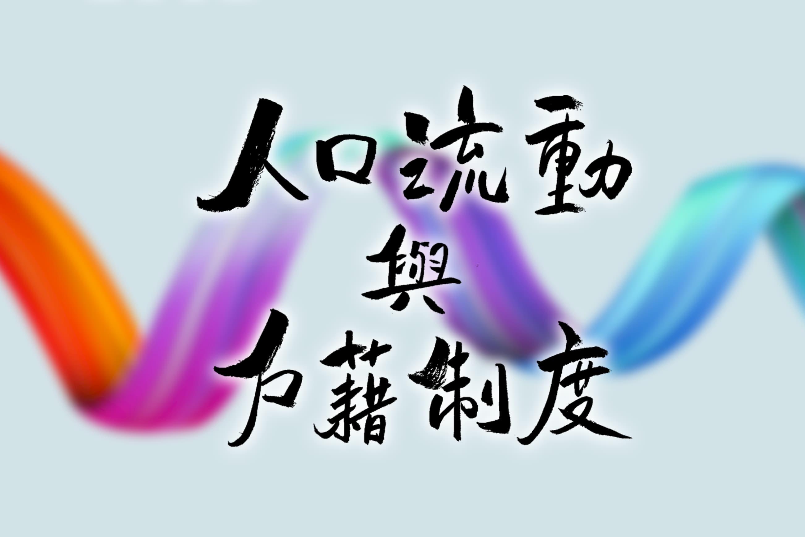 yingmukuaizhao_2019-11-27_shangwu10.36.13