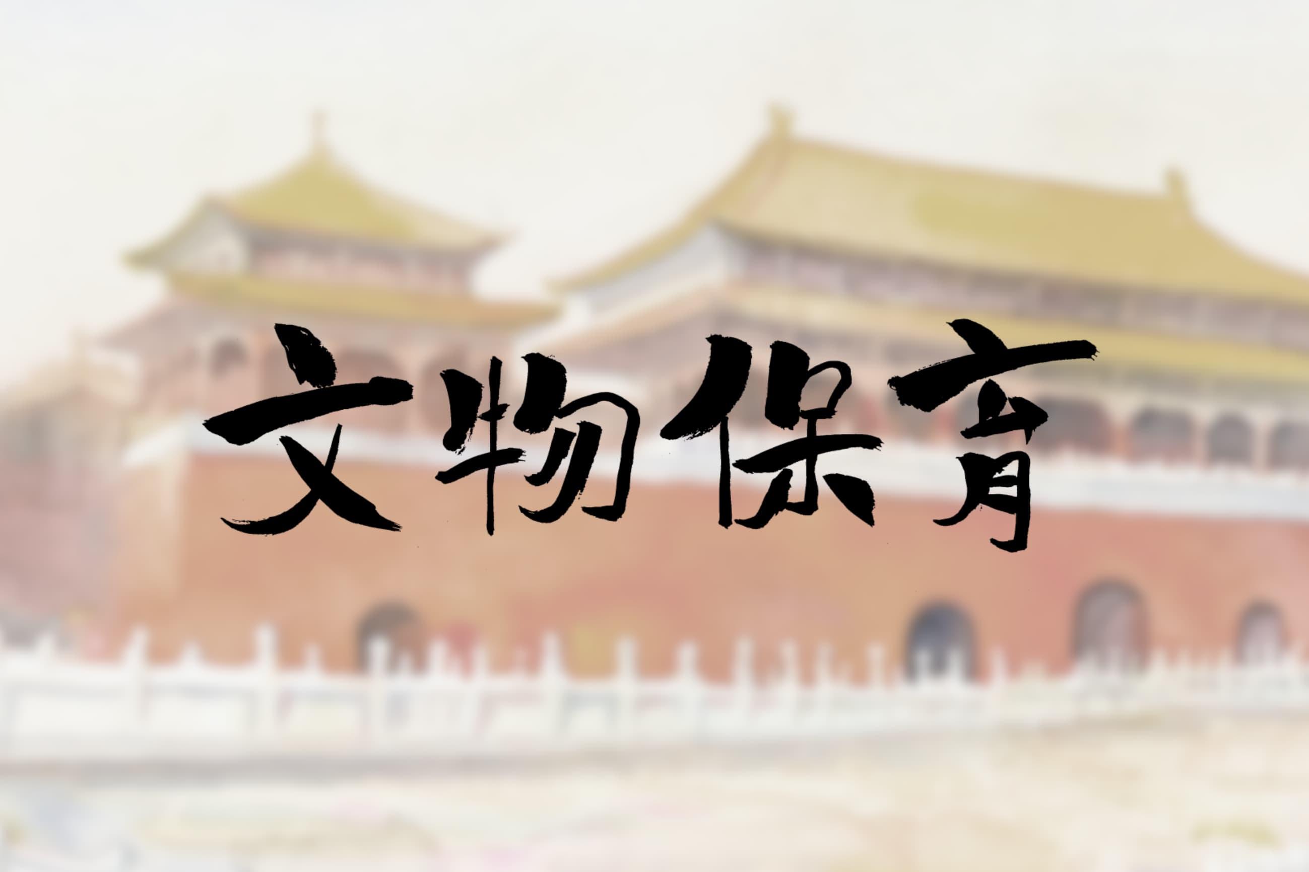 yingmukuaizhao_2019-12-06_shangwu10.57.12