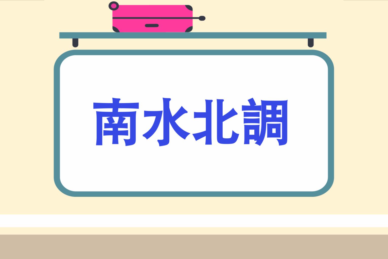 pingmukuaizhao_2020-02-28_xiawu2.55.16