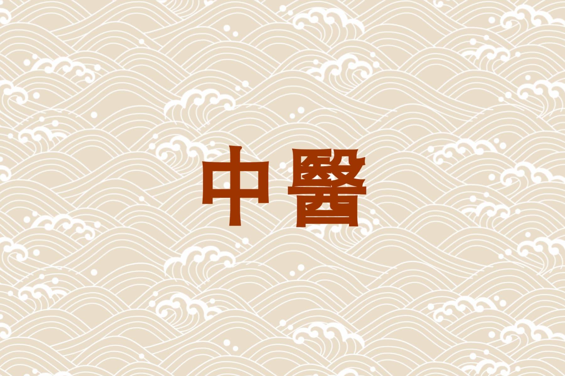 yingmukuaizhao_2020-05-13_xiawu5.16.25