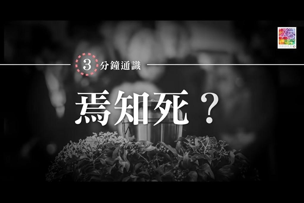 ppi_yingxiangzhongguo_wanqizhaogu_cap2