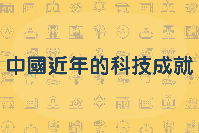 yingmukuaizhao_2020-07-03_xiawu3.25.28
