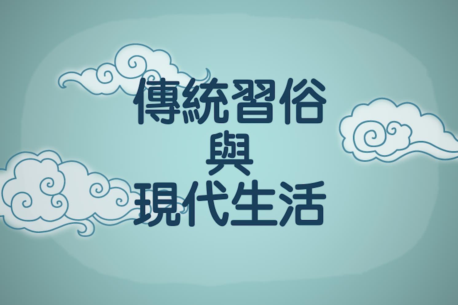 yingmukuaizhao_2020-07-31_xiawu2.26.36