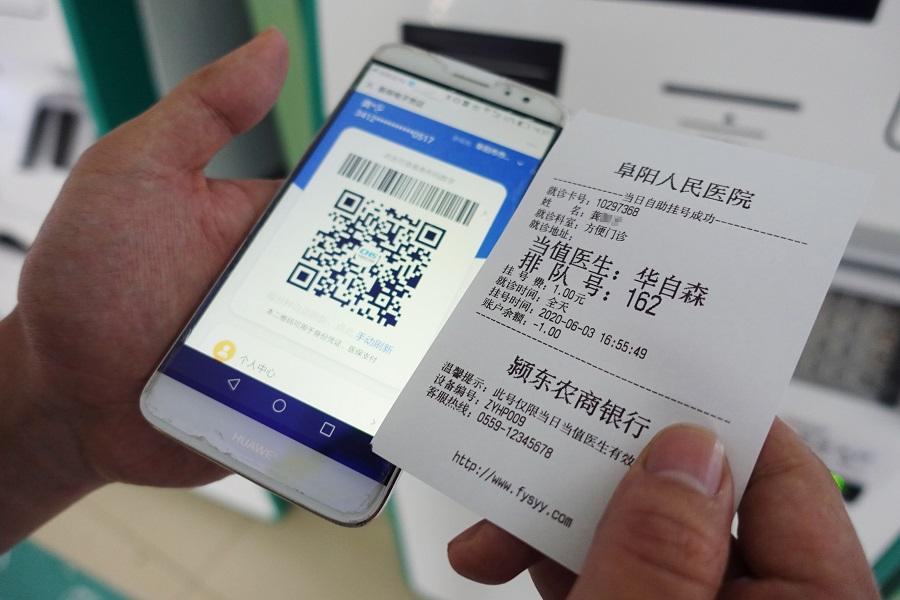 2020年6月,安徽阜陽市一家醫院內,患者使用醫保電子碼掛號看症(圖片來源:中新網)