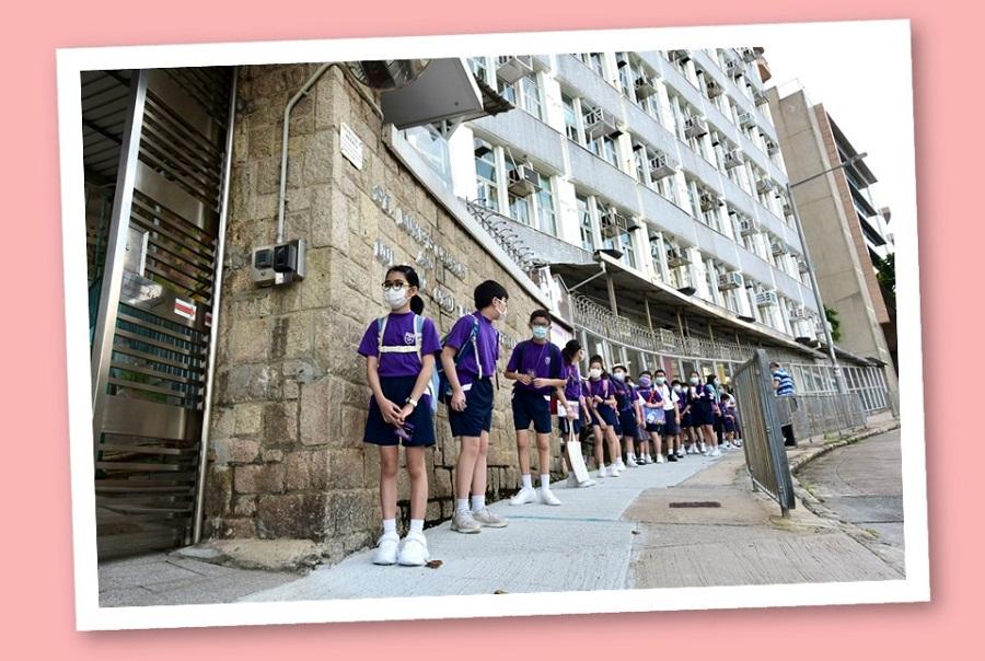 一周時事通識(19/9-25/9)