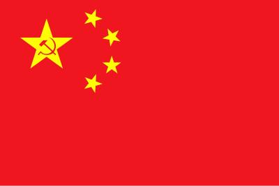 通識現代中國Jackson文章 2021年09月 第1篇_圖1a