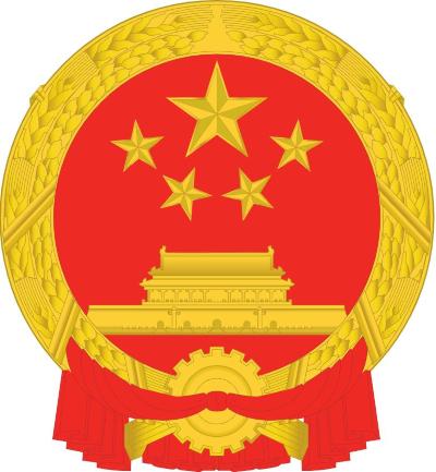 通識現代中國Jackson文章 2021年09月 第1篇_圖3a