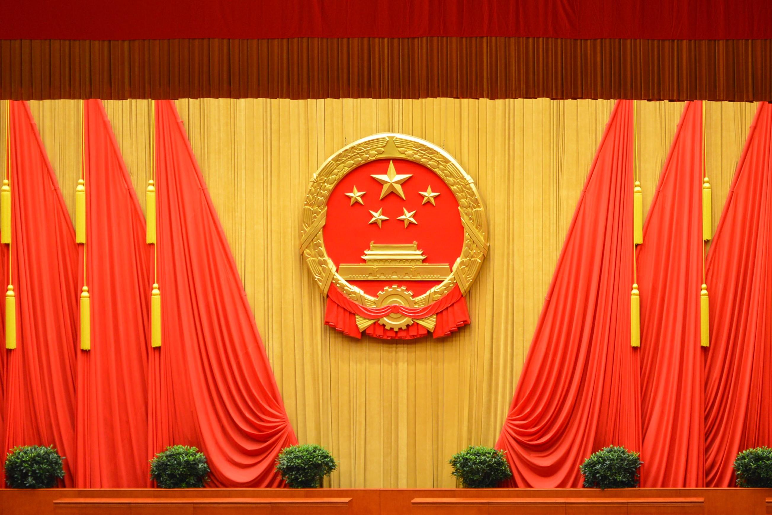 tongshixiandaizhongguojacksonwenzhang_2021nian09yue_di1pian_tu4_shutterstock_1697991220
