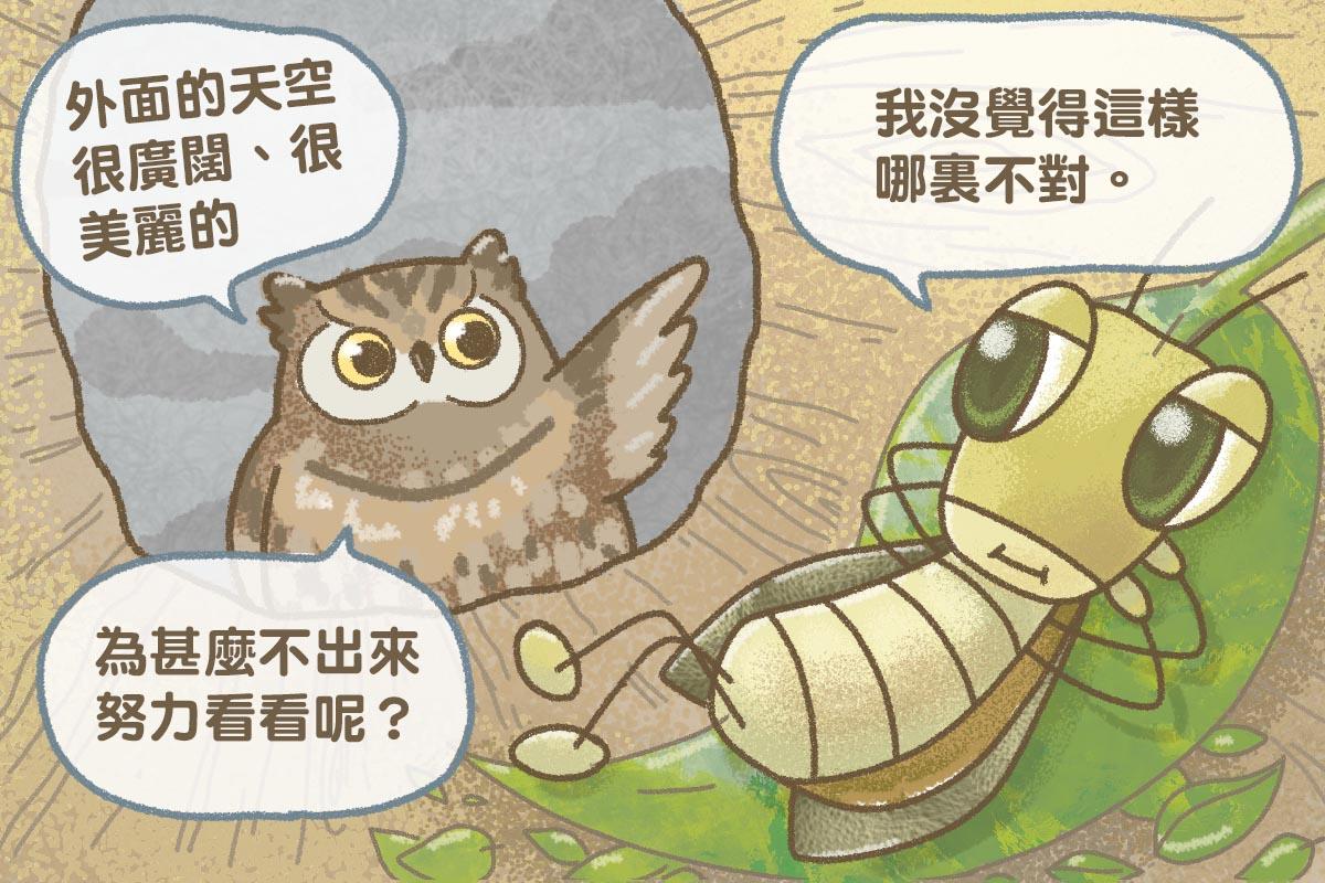 tujieguoqing-tangpingxianxianga