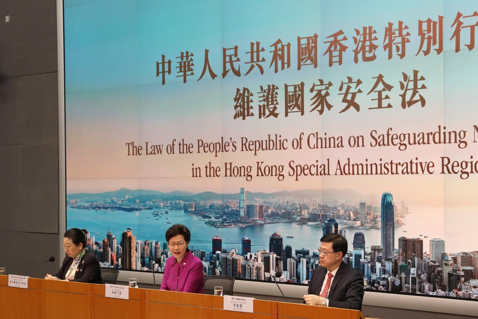 香港特區政府舉行「維護國家安全法」記者會